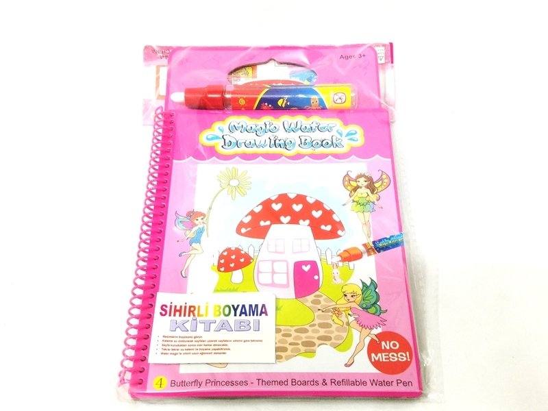 Toptan Magic Water Drawing Book Sihirli Sulu Boya Kitabi Toptans Net